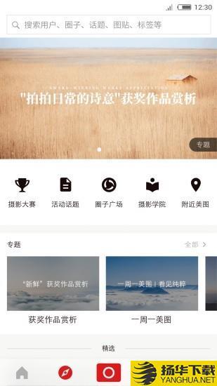 中脉视界下载最新版_中脉视界app免费下载安装