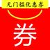 省钱神器下载最新版_省钱神器app免费下载安装