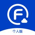 费耘个人版下载最新版_费耘个人版app免费下载安装