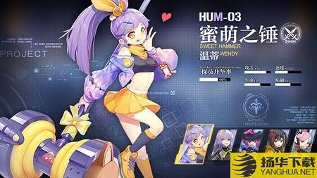 战姬纹章手机版下载