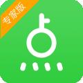 壹点灵专家版下载最新版_壹点灵专家版app免费下载安装