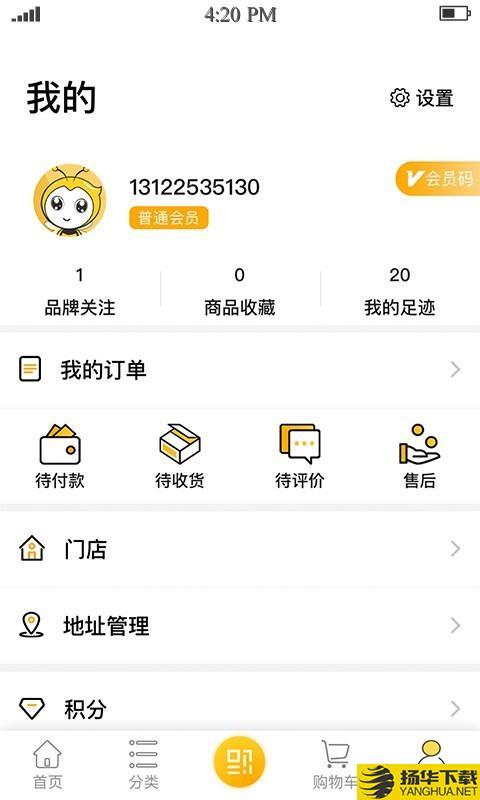 蜂购下载最新版_蜂购app免费下载安装
