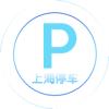 上海公共停车下载最新版_上海公共停车app免费下载安装