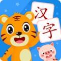 贝乐虎识字下载最新版_贝乐虎识字app免费下载安装