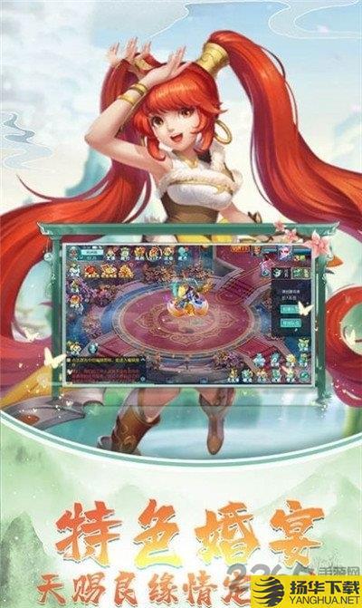 梦幻妖神记最新版手游下载_梦幻妖神记最新版手游最新版免费下载