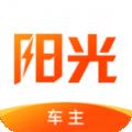 阳光出行车主端下载最新版_阳光出行车主端app免费下载安装
