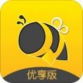 蜜蜂帮帮优享版下载最新版_蜜蜂帮帮优享版app免费下载安装