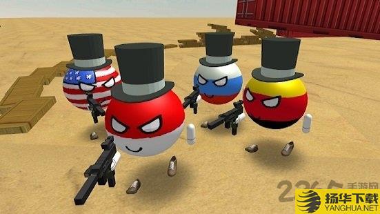 memeswars游戏手游下载_memeswars游戏手游最新版免费下载
