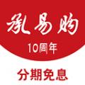 承易购下载最新版_承易购app免费下载安装