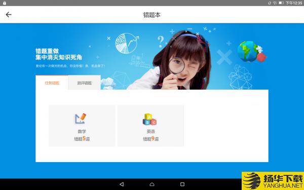 爱学下载最新版_爱学app免费下载安装