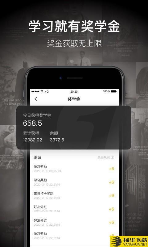 一点英语下载最新版_一点英语app免费下载安装