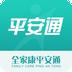 全家康平安通下载最新版_全家康平安通app免费下载安装