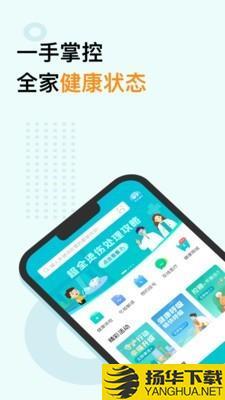 蛮牛健康下载最新版_蛮牛健康app免费下载安装