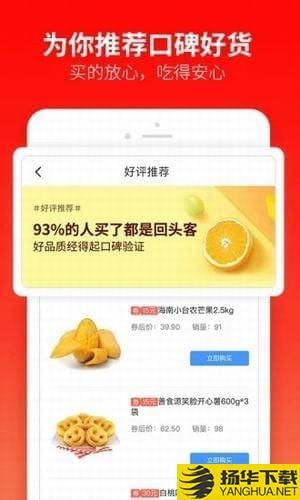 每日一淘app下载