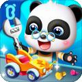 奇妙玩具修理店下载最新版_奇妙玩具修理店app免费下载安装