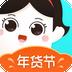 年糕妈妈下载最新版_年糕妈妈app免费下载安装