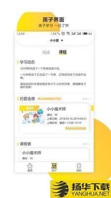 新华乐育下载最新版_新华乐育app免费下载安装