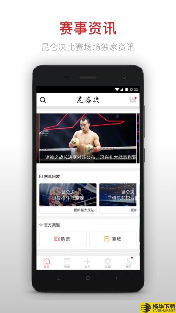 昆仑决下载最新版_昆仑决app免费下载安装