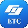 FYETC下载最新版_FYETCapp免费下载安装