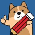 二建练题狗下载最新版_二建练题狗app免费下载安装