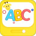 早教学习启蒙下载最新版_早教学习启蒙app免费下载安装