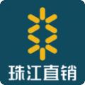 珠江直销银行下载最新版_珠江直销银行app免费下载安装