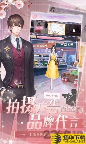 星途恋曲最新版下载