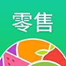 森果零售通下载最新版_森果零售通app免费下载安装