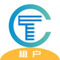 城投资产下载最新版_城投资产app免费下载安装