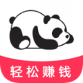 熊猫返利下载最新版_熊猫返利app免费下载安装
