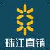 广州农商银行直销银行下载最新版_广州农商银行直销银行app免费下载安装