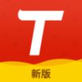 TTSHOP多商户下载最新版_TTSHOP多商户app免费下载安装