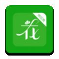花多采供应商下载最新版_花多采供应商app免费下载安装