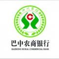 巴中农商银行下载最新版_巴中农商银行app免费下载安装