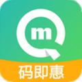 码即惠下载最新版_码即惠app免费下载安装
