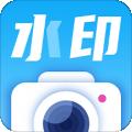水印拍照下载最新版_水印拍照app免费下载安装