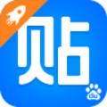 百度贴吧极速版下载最新版_百度贴吧极速版app免费下载安装