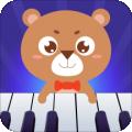 亲亲熊学弹琴下载最新版_亲亲熊学弹琴app免费下载安装