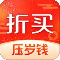 折买下载最新版_折买app免费下载安装