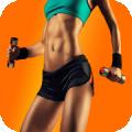 健身减肥教练下载最新版_健身减肥教练app免费下载安装