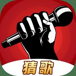 我为歌狂游戏红包版手游下载_我为歌狂游戏红包版手游最新版免费下载