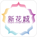 新花城下载最新版_新花城app免费下载安装