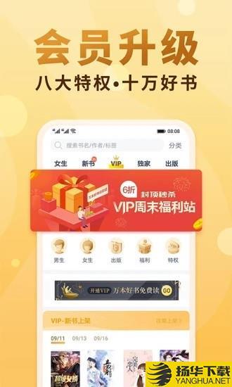 海神人边谷下载最新版_海神人边谷app免费下载安装