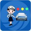 西宁智慧交通下载最新版_西宁智慧交通app免费下载安装