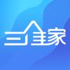 三维家设计师下载最新版_三维家设计师app免费下载安装