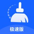 云清理下载最新版_云清理app免费下载安装