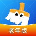 豆豆清理大师下载最新版_豆豆清理大师app免费下载安装