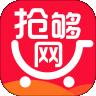 抢够下载最新版_抢够app免费下载安装