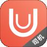 UU泰行骑手端下载最新版_UU泰行骑手端app免费下载安装