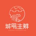 城易生鲜下载最新版_城易生鲜app免费下载安装